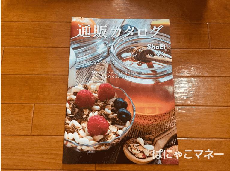 正栄食品工業(8079)の通販カタログ